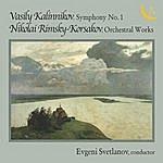 Evgeny Svetlanov Vasily Kalinnikov, Symphony 1. Nikolai Rimsky-Korsakov, Orchestral Pieces.