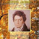 Richter Beethoven. Diabelli Variations