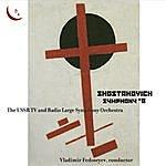Vladimir Fedoseyev Shostakovich: Symphony No.8