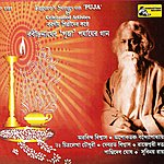 Rabindranath Tagore Tagore Songs On Puja By Celebrated Artistes