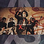 INXS Disappear / Middle Beast (Single)(Digital 45)