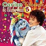 Carike Keuzenkamp Carike En Ghoempie In Kinderland 5