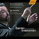 Dmitry Sitkovetsky Shostakovich: Prelude And Scherzo / Stravinsky: Concerto In D Major