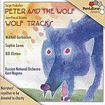 Kent Nagano Prokofiev: Peter And The Wolf, Op. 67 / Beintus: Wolf Tracks