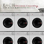 Each Chinese Laundry