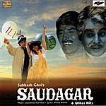 Laxmikant Pyarelal Saudagar & Other Hits