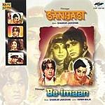 Shankar Jaikishan Sanyasi/Be-Imaan