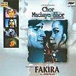 Ravindra Jain Chor Machaye Shor/Fakira