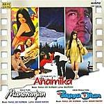 Rahul Dev Burman Manoranjan/Paraya Dhan/Anamika