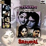 Shankar Jaikishan Humrahi / Sasural