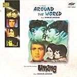 Shankar Jaikishan Around The World / Umang
