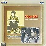 Shankar Jaikishan Shree 420 And Chori Chori