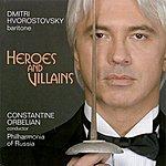Dmitri Hvorostovsky Opera Arias (Baritone): Hvorostovsky, Dmitri - Borodin, A.p. / Mussorgsky, M.p. / Rubinstein, A. / Wagner, R. / Giordano, U. / Verdi, G.