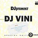 DJ Vini Dj Project. Dj Vini