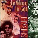 Kalyanji Anandji Shikari/Johar Mahmood In Goa