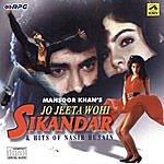 Rahul Dev Burman Jo Jeeta Wohi Sikandar & Hits Of Nasir Husain