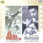 Shankar Jaikishan Jis Desh Mein Ganga Behti Hai / Barsaat
