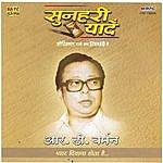 Rahul Dev Burman Sunheri Yaadein -R.d Burman, Pyar Diwana Hota Hain