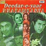 Laxmikant Pyarelal Deedar-E-Yaar / Dharam Kanta