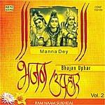 Manna Dey Bhajan Upahar-Various Artists-Manna Dey