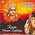 Manna Dey Ram Naam Sukhdai :manna Dey : Bhajans