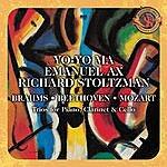 Yo-Yo Ma Brahms, Beethoven, Mozart: Clarinet Trios (Expanded Edition)