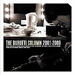 The Durutti Column 2001-2009