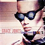 Grace Jones Private Life: The Compass Point Years