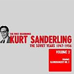 Kurt Sanderling Brahms: Piano Concerto No. 2 In B Flat Major, Op. 83 - Sanderling The Soviet Years Vol. 2