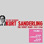Kurt Sanderling Kurt Sanderling - The Soviet Years, Vol. 4, Beethoven