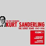 Kurt Sanderling Rachmaninov: Symphony In D Minor Op. 13/Stravinsky: Concerto In E: The Soviet Years Vol. 1