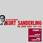 Kurt Sanderling Kurt Sanderling - The Soviet Years, Vol. 3, Prokofiev And Dvorak