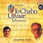 Sanjeev Abhyankar Jo Chaho Ujiyaar
