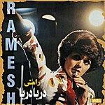 Ramesh Darya Darya, Ramesh 1 - Persian Music