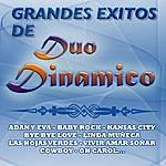 Duo Dinamico Grandes Exitos Del Duo Dinamico