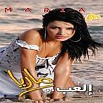 Maria El'ab