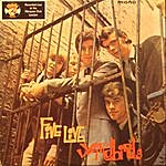 The Yardbirds Five Live