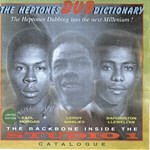 The Heptones The Heptones Dub Dictionary: The Backbone Inside Studio One Catalogue