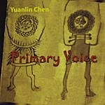 Yuanlin Chen Primary Voice