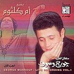 George Wassouf Sings Oum Kalsoum Vol1