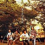 Soul Daremo Shiranai Uta (3-Track Maxi-Single)