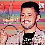 George Wassouf Sings Oum Kalsoum Vol2