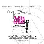 Mikis Theodorakis Zorba The Greek (2004 Remaster)