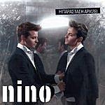 Nino I Parastasi Arhizi