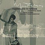 Mikis Theodorakis Grammata Apo Tin Germania (2005 Digital Remaster)