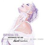 Marinella Ego... The Very Best Of EMI Years