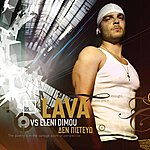 Lava Den Pistevo (4-Track Maxi-Single)