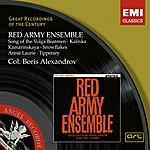 Red Army Band Red Army Ensemble (2007 Remaster)