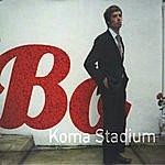 BO Koma Stadium