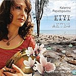 Katerina Papadopoulou Kıyı - Aktes